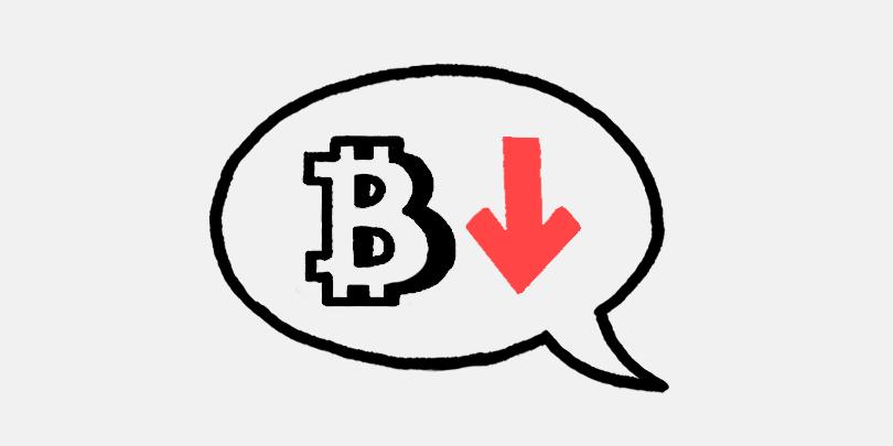 Питер Шифф: Bitcoin
