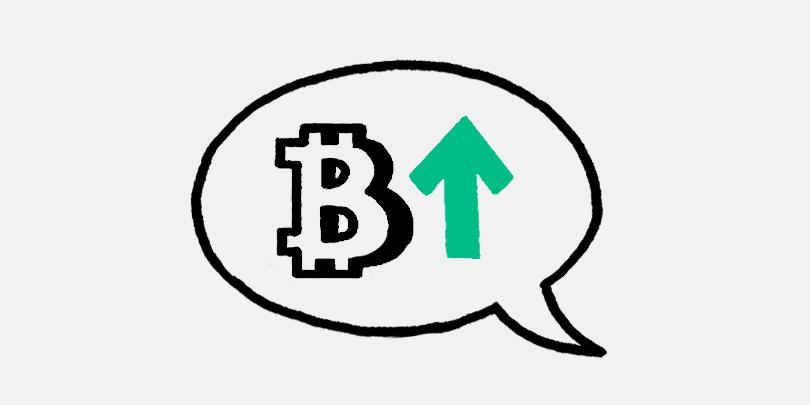 «Bitcoin подорожает на