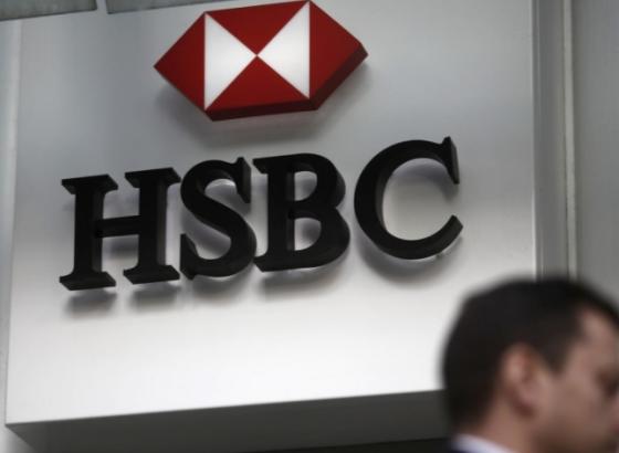 Банк HSBC повысил