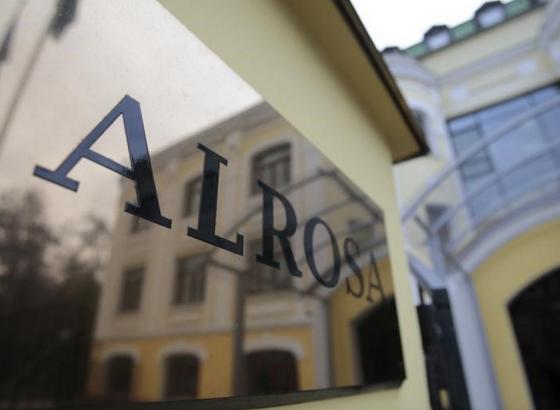 Чистая прибыль АЛРОСА