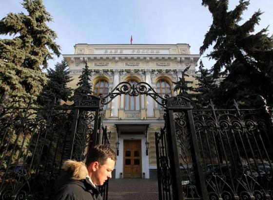 Решение ЦБ РФ по ставке