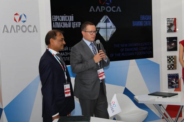 Компания алроса официальный сайт вакансии сайты клининговой компании томска
