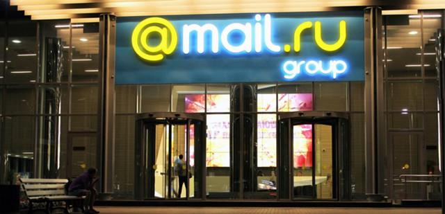 Глава Mail.ru выдвинут в