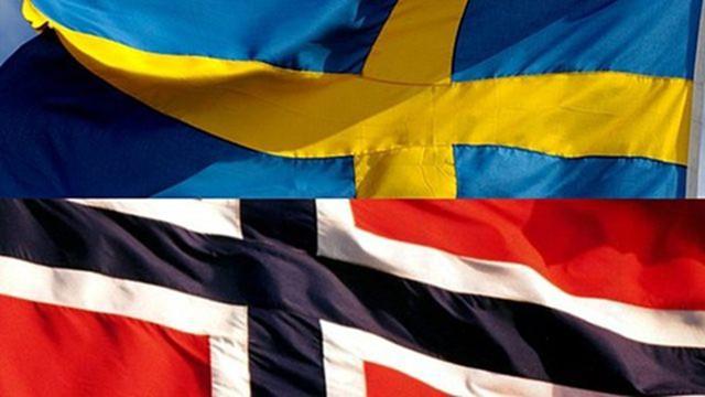 Валютам Норвегии и