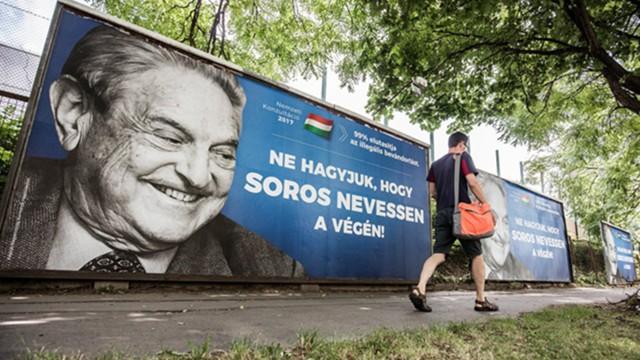 Израиль: Сорос