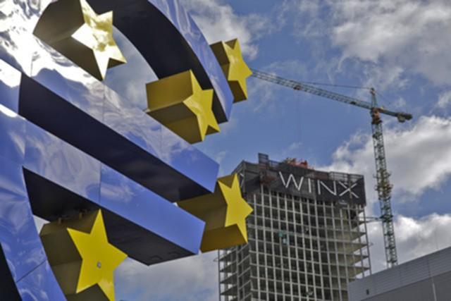 СМИ: ЕЦБ планирует