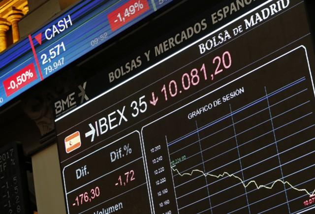Акции Европы снизились