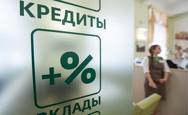 Россияне стали платить