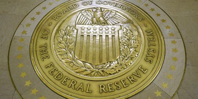 ФРС повысит ставку. Но