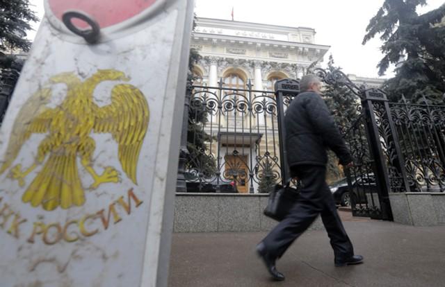 Центробанк отозвал