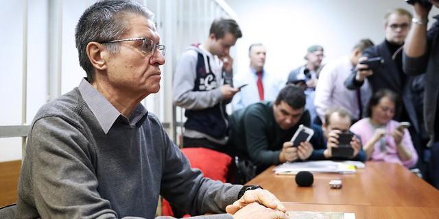 Суд признал Улюкаева