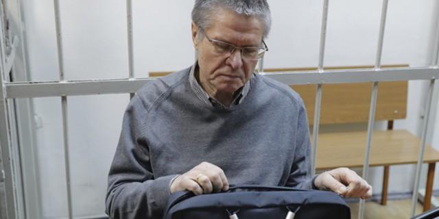 Улюкаев получил 8 лет за