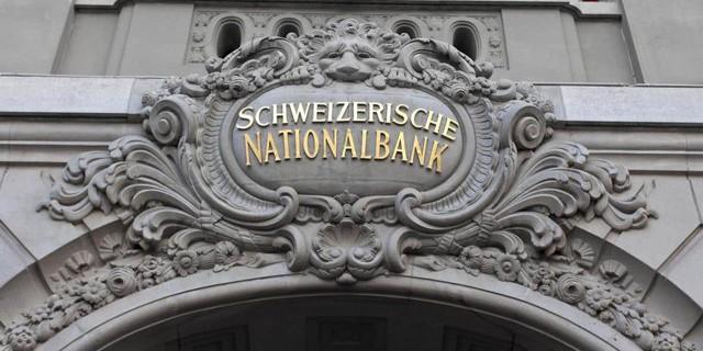 ЦБ Швейцарии: огромная и
