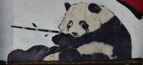 Девальвация юаня.