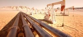 Рынок нефти. Фьючерсы