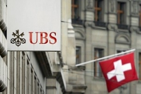 UBS: золото - это не