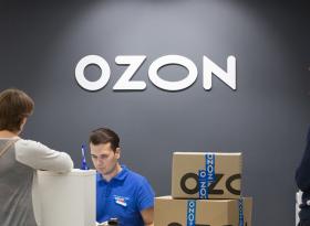 Ozon теперь производит