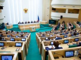 Сенаторы, как и депутаты