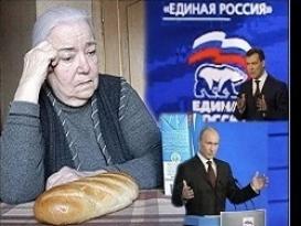 Росстат: Пенсии в России