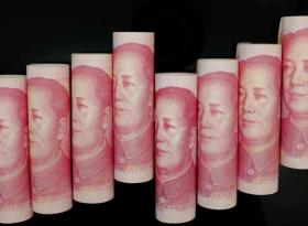 Китай протестирует
