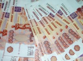 Рубль игнорирует спад в