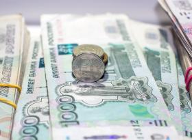 Прогноз курса доллара в