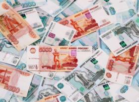 Прогноз курса валютной