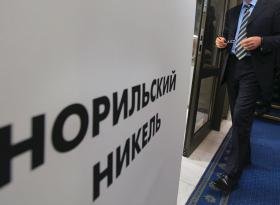 Бычий разрыв в Газпроме