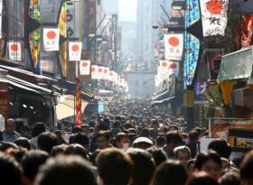 Хроники вируса: Япония