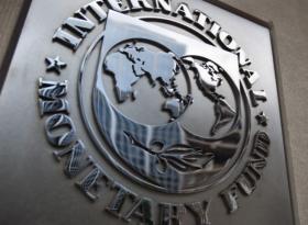 МВФ призывает мировые