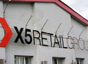 X5 Retail Group. Рост