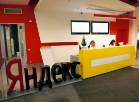 Yandex. The worst is over