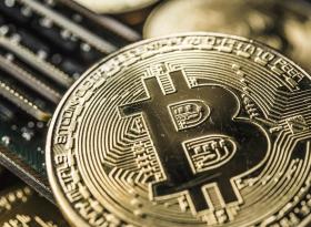 Bitcoin обновил