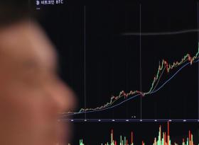 «Bitcoin может