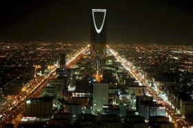 IPO Saudi Aramco будет
