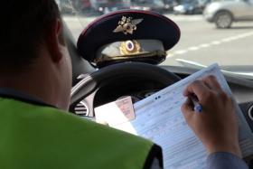 Штрафы за нарушение ПДД