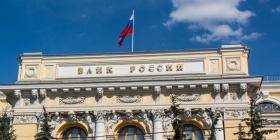Банк России объединит
