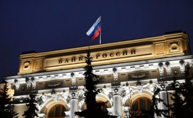 Заседание ЦБ РФ: решение