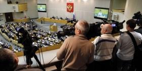 Госдума одобрит переход