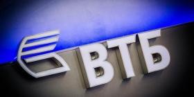Удвоилась прибыль ВТБ по