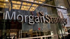 Morgan Stanley: биткоин