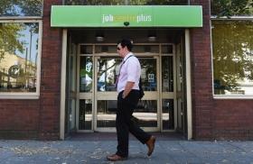 Рост заработной платы в