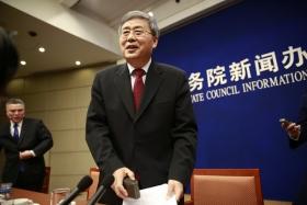 Китай назначил Го Шуцина