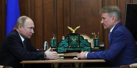 Греф - Путину: выплатим