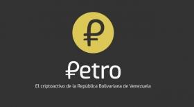 Венесуэла заплатит за