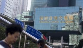 Рынки Китая падают из-за