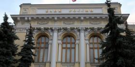 Департамент ДКП Банка