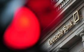 Трейдеры Deutsche Bank и