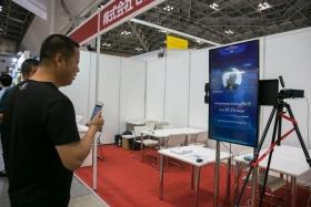 SoftBank Vision Fund