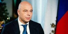 Силуанов: кабмин РФ